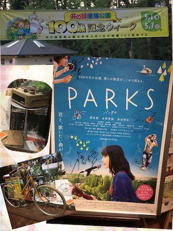 2017_4_22_Parks