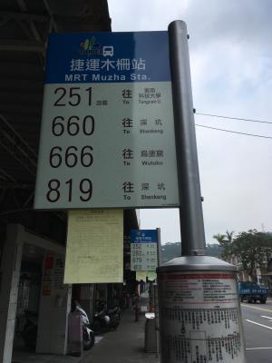 台北旅行 30