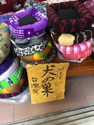 台北旅行 35