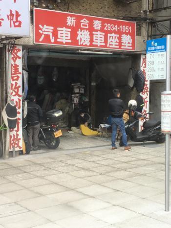 台北旅行 37