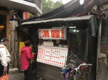 台北旅行 41