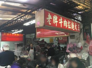 台北旅行 38