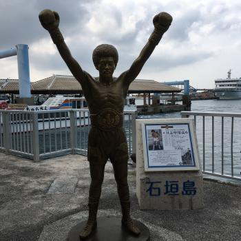 沖縄4/24 11