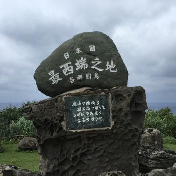 沖縄4/27 6