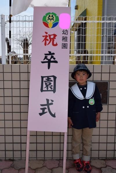 武卒園_convert_20170327111553