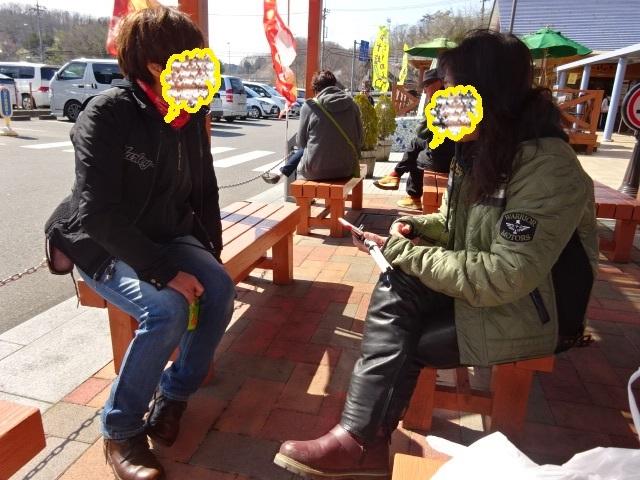 104_201703232153293f4.jpg