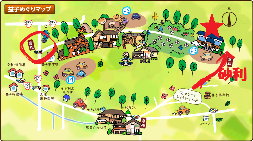 bg-map[1]