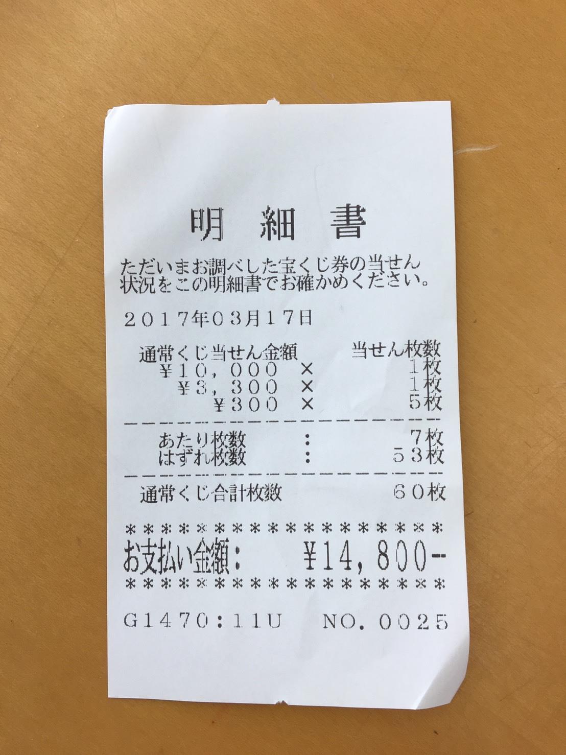 S__4743192.jpg
