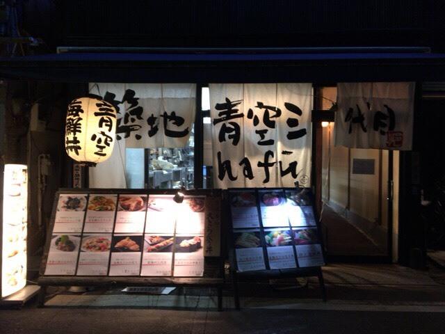 S__4825100.jpg