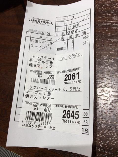 S__5103632.jpg