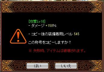 yonkaim3.jpg