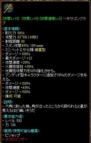yonkaime5.jpg