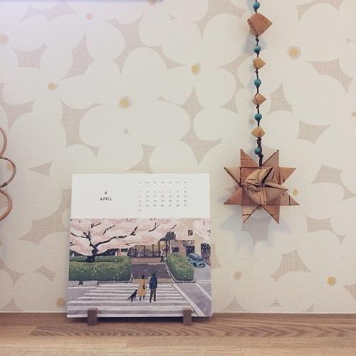 北欧、暮らしの道具店 カレンダー