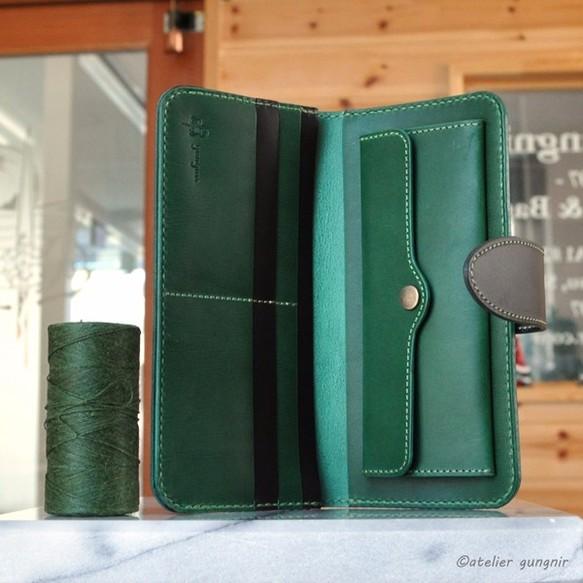 wallet01b-grbk (1)