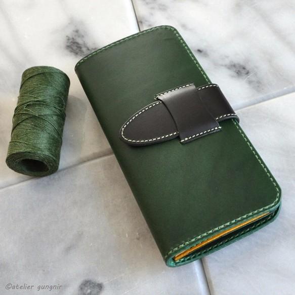 wallet01b-grbk (2)