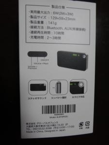 iina-Port.speaker02