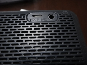 iina-Port.speaker07