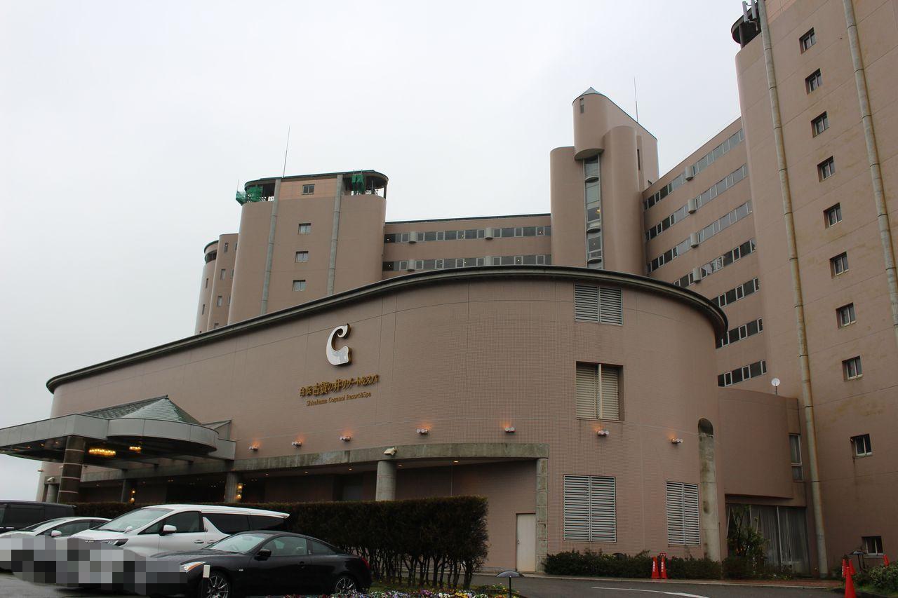 古賀の井リゾート&スパ-1