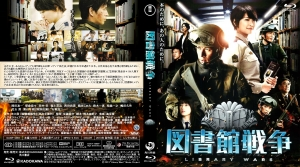 Library_Wars_BD_rr