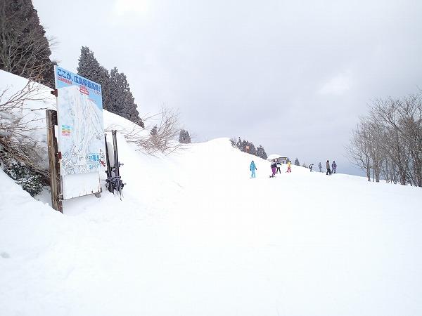 恐羅漢スキー場7