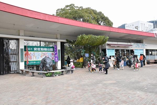 安佐動物公園1