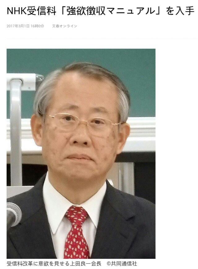 【NHK受信料】契約しなくても罰則はありません!また契約しているのに受信料を支払わなくても罰則があり