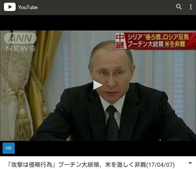 米国シリア攻撃は【北朝鮮攻撃】の意志か!北朝鮮は絶望的な反撃を日本と韓国に仕掛けるだろう『原発も狙わ
