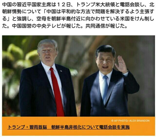 安倍晋三【もはや狂気】北朝鮮に対する【武力攻撃】に依然としてこだわる!自民党内では「安倍離れ」が始