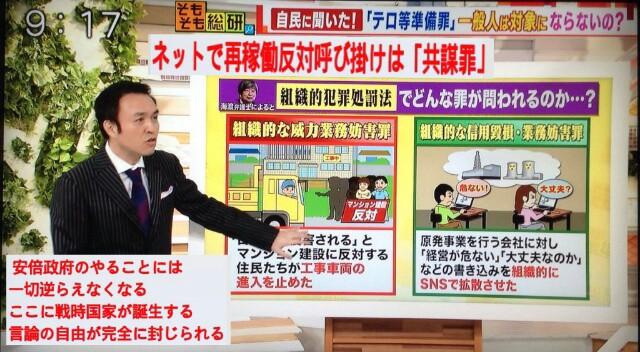 【共謀罪NO!】55万3000人の署名提出!東京新聞【共謀罪】に反対なら意思表示をしないと安倍政権に