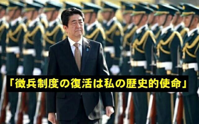 緊張高まる北朝鮮、中国や韓国から安倍晋三首相は一刻も早く退陣して、小沢一郎首相を誕生させて欲しい!と