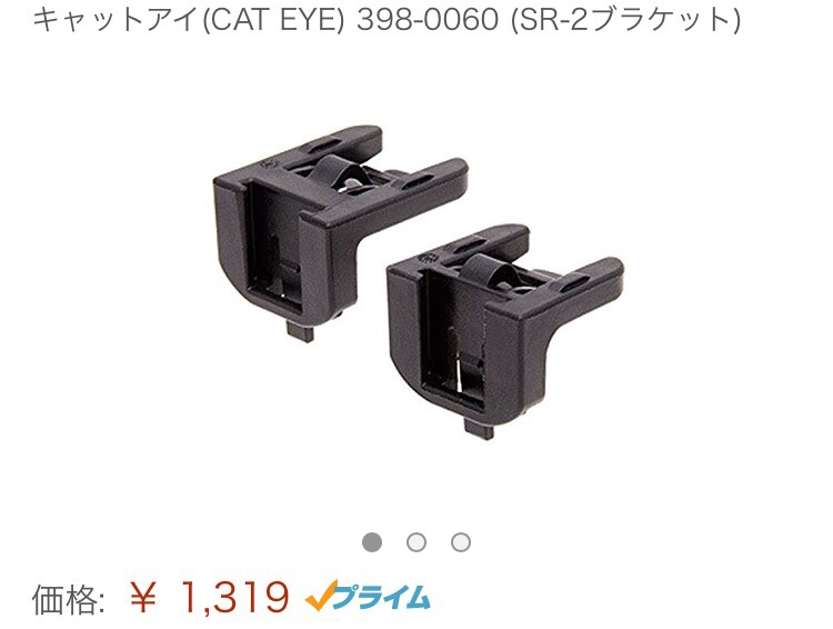 fc2blog_20170322215738d3d.jpg
