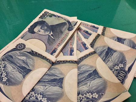 千円札 五万円分