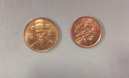 100元 表