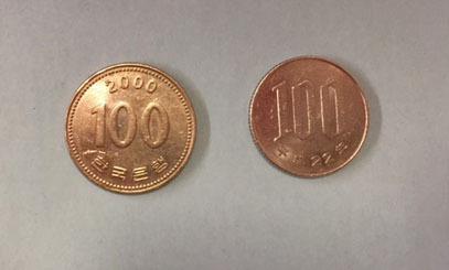 100元裏