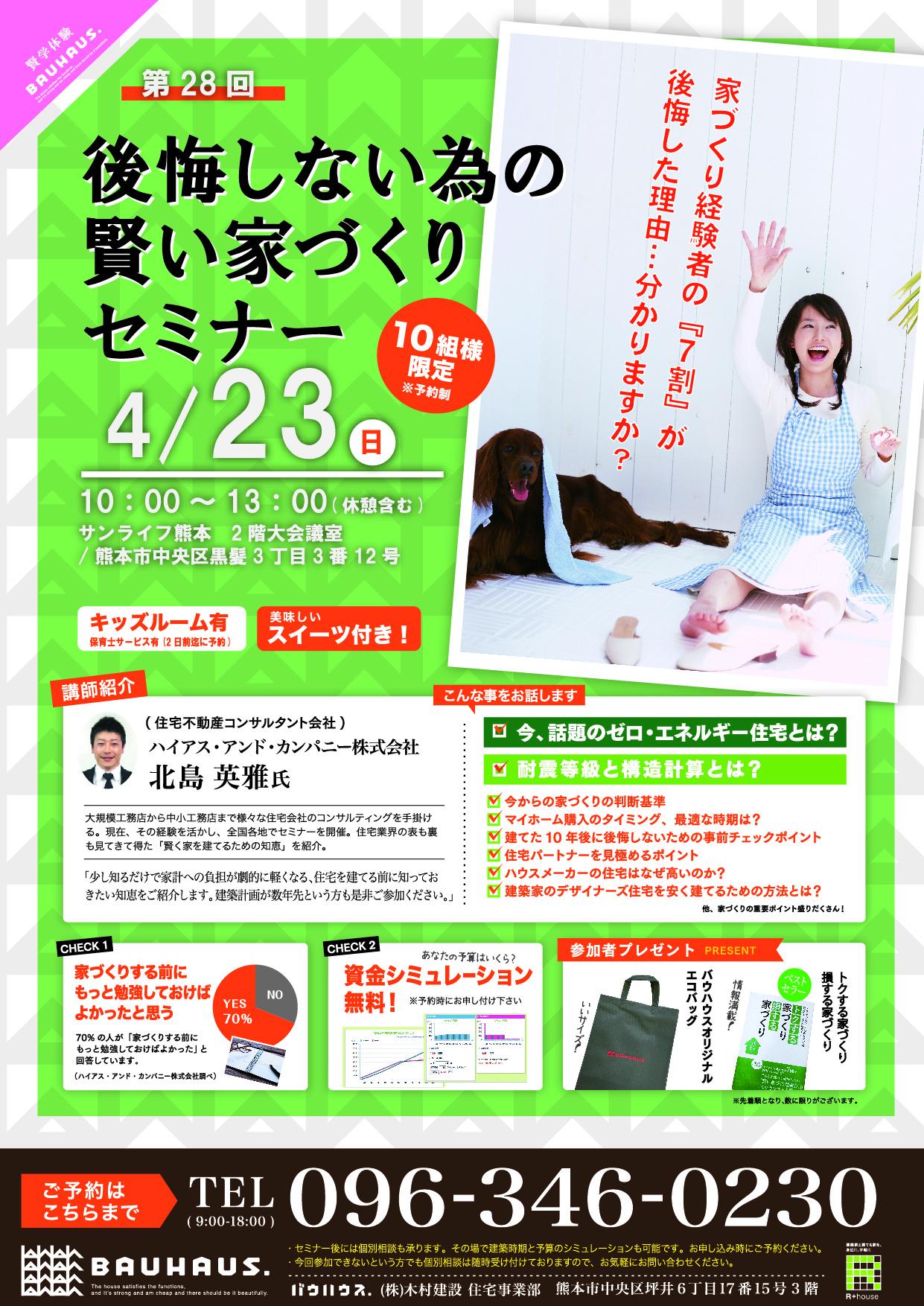 a4_ラクスル0423勉強会 -02