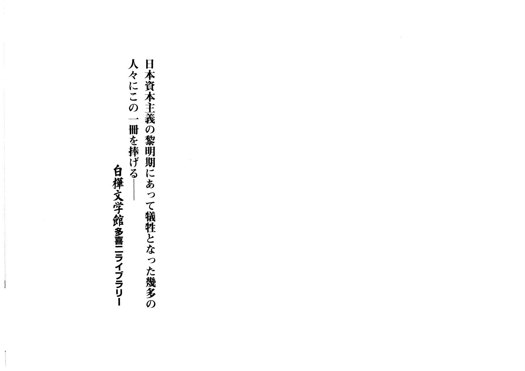 kani_cmc_000003.jpg