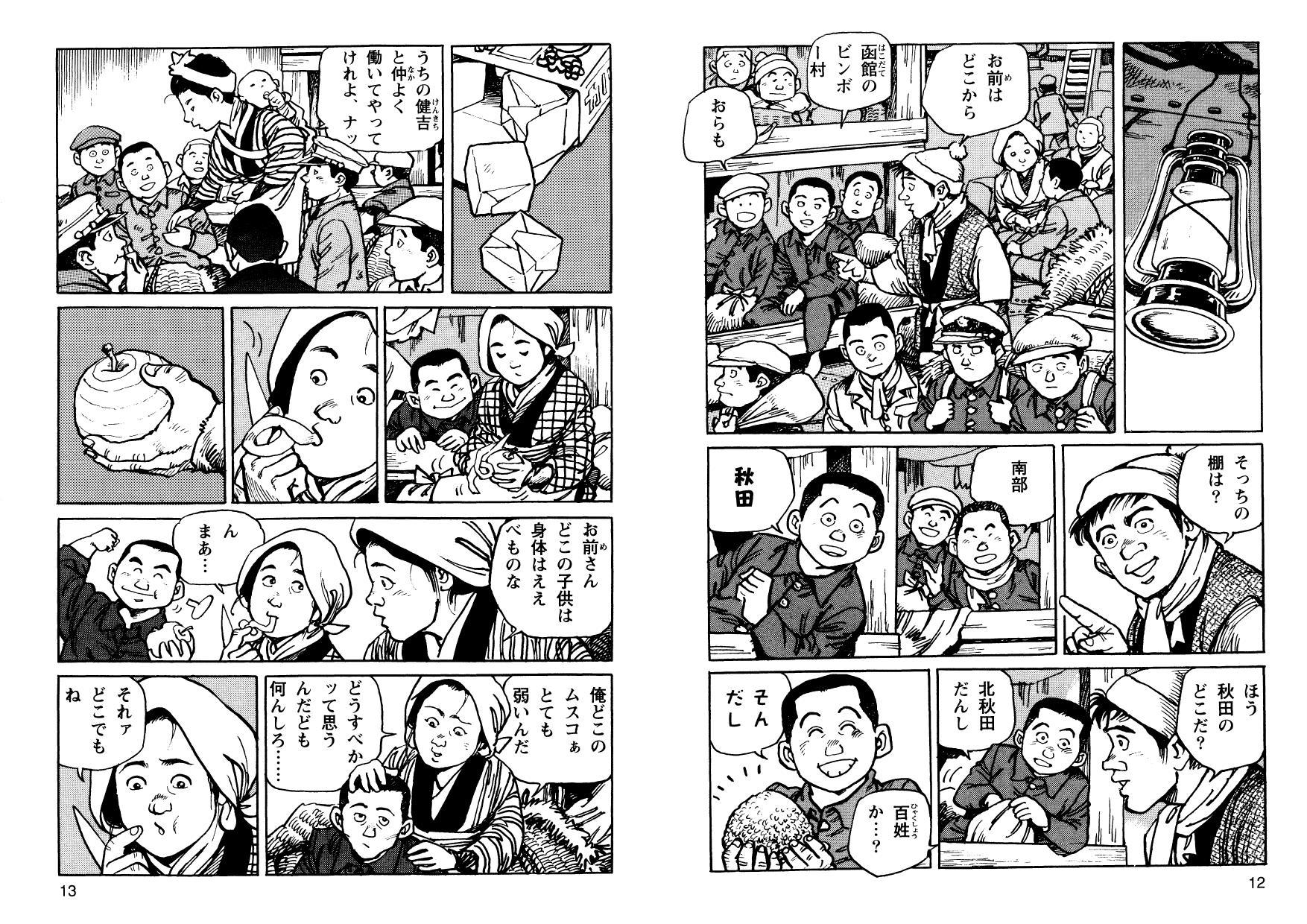 kani_cmc_000007.jpg