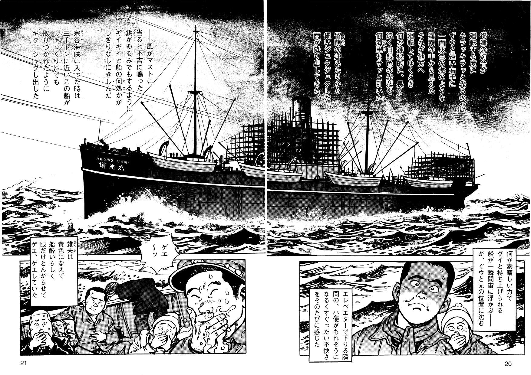 kani_cmc_000011.jpg