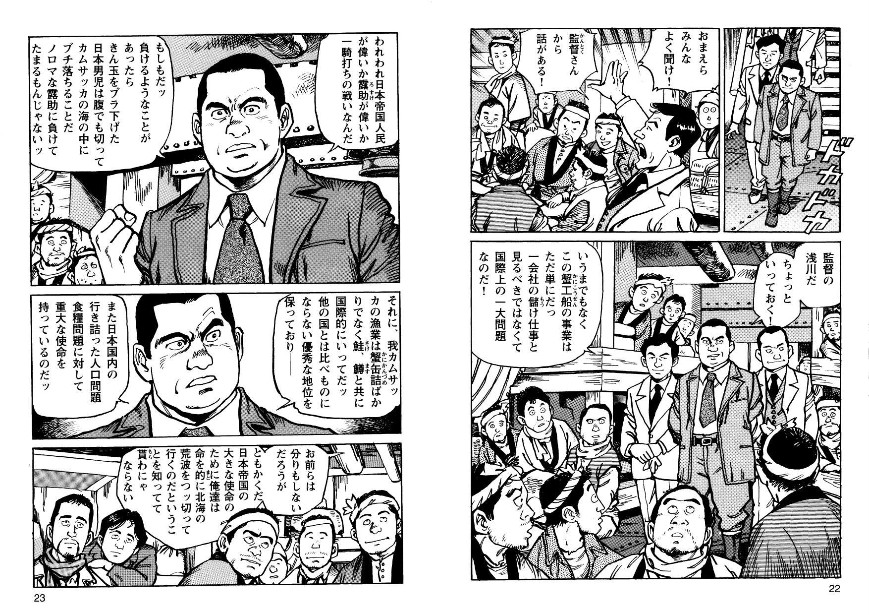 kani_cmc_000012.jpg