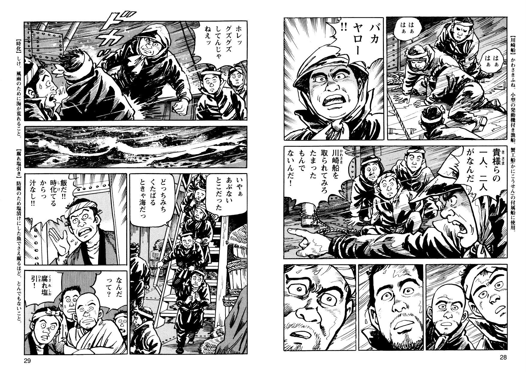 kani_cmc_000015.jpg