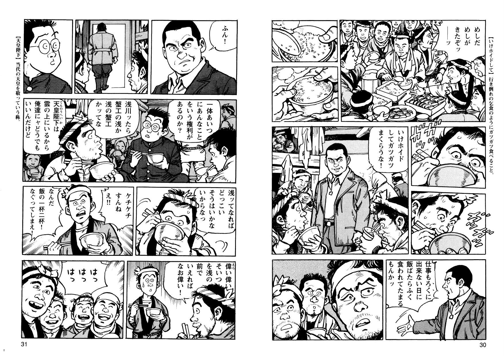 kani_cmc_000016.jpg