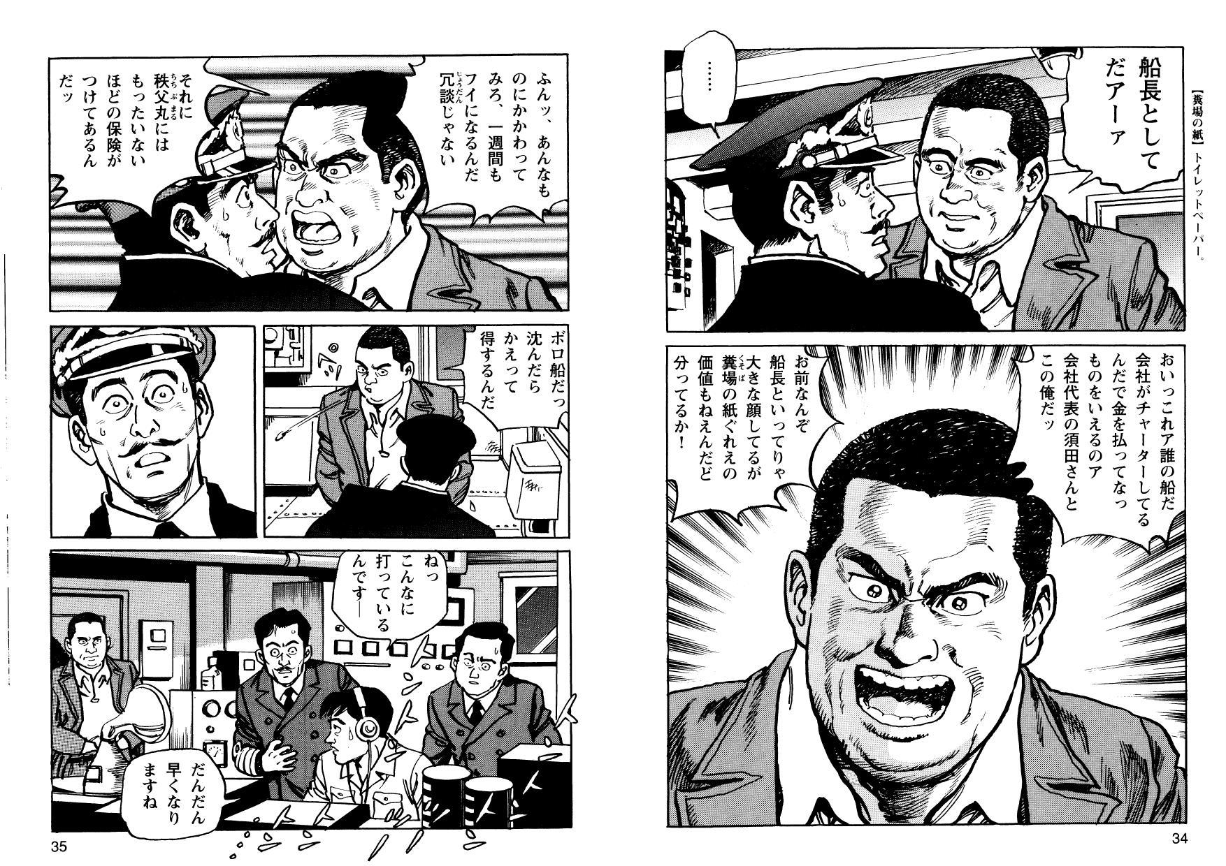 kani_cmc_000018.jpg