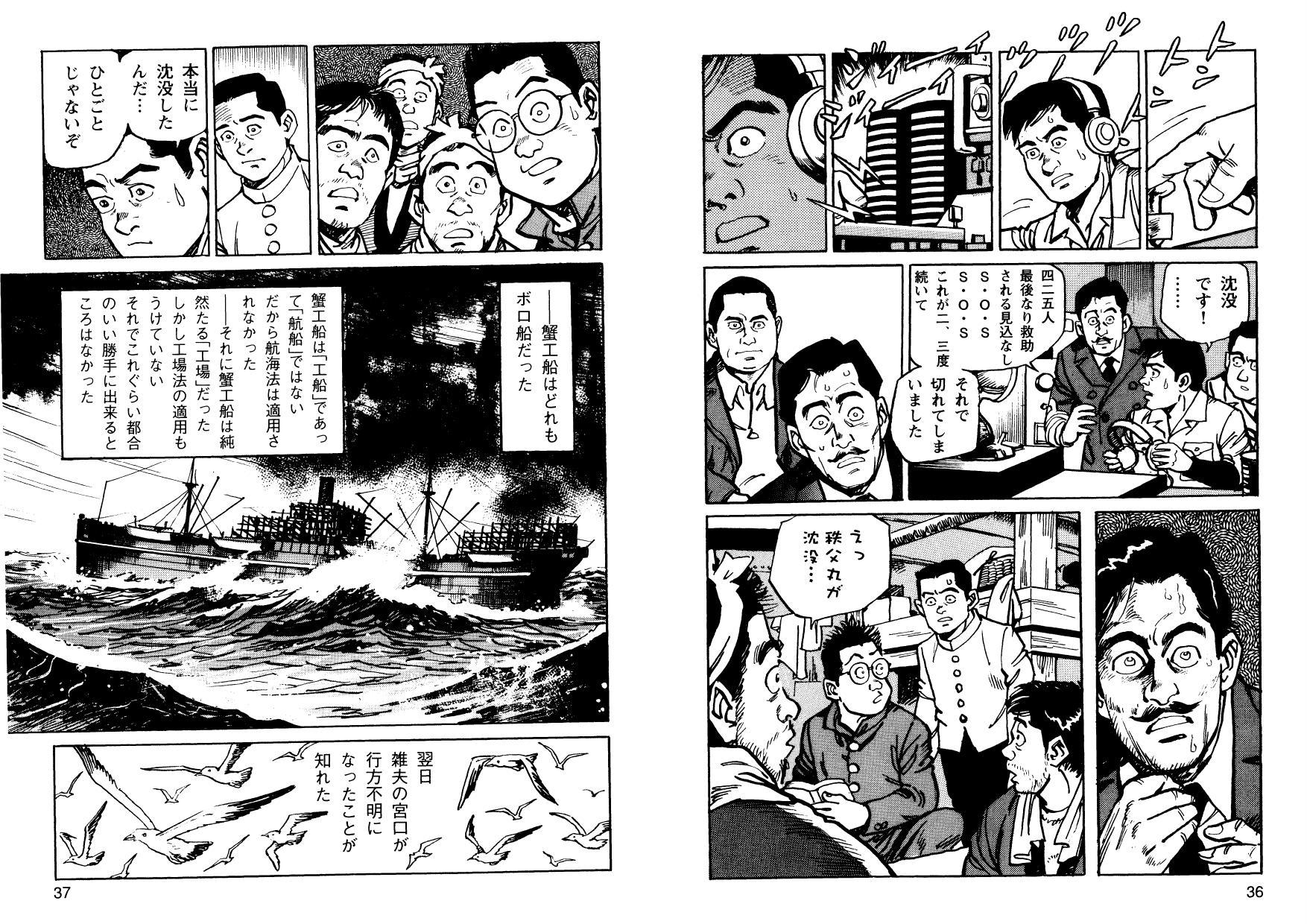 kani_cmc_000019.jpg