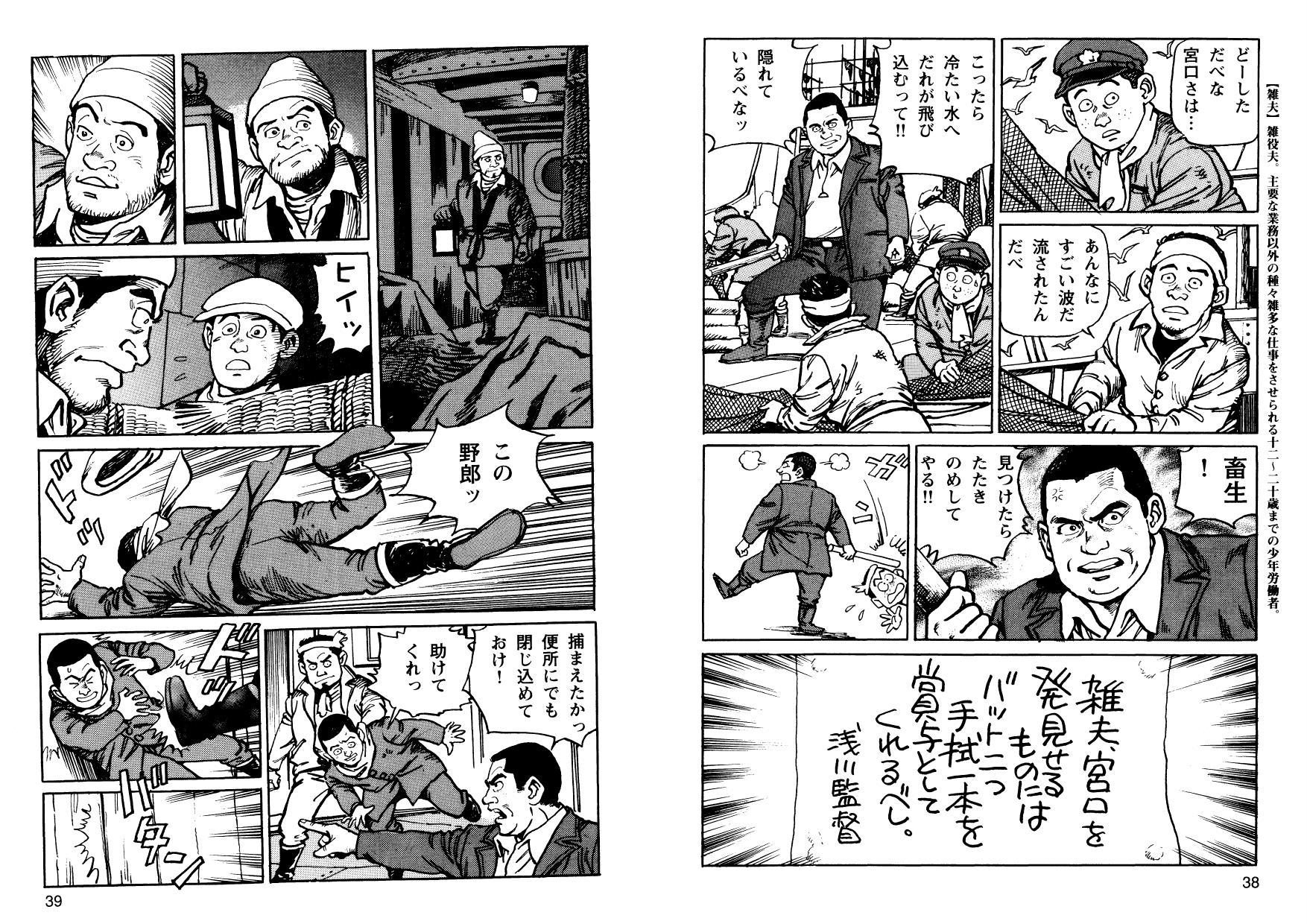 kani_cmc_000020.jpg