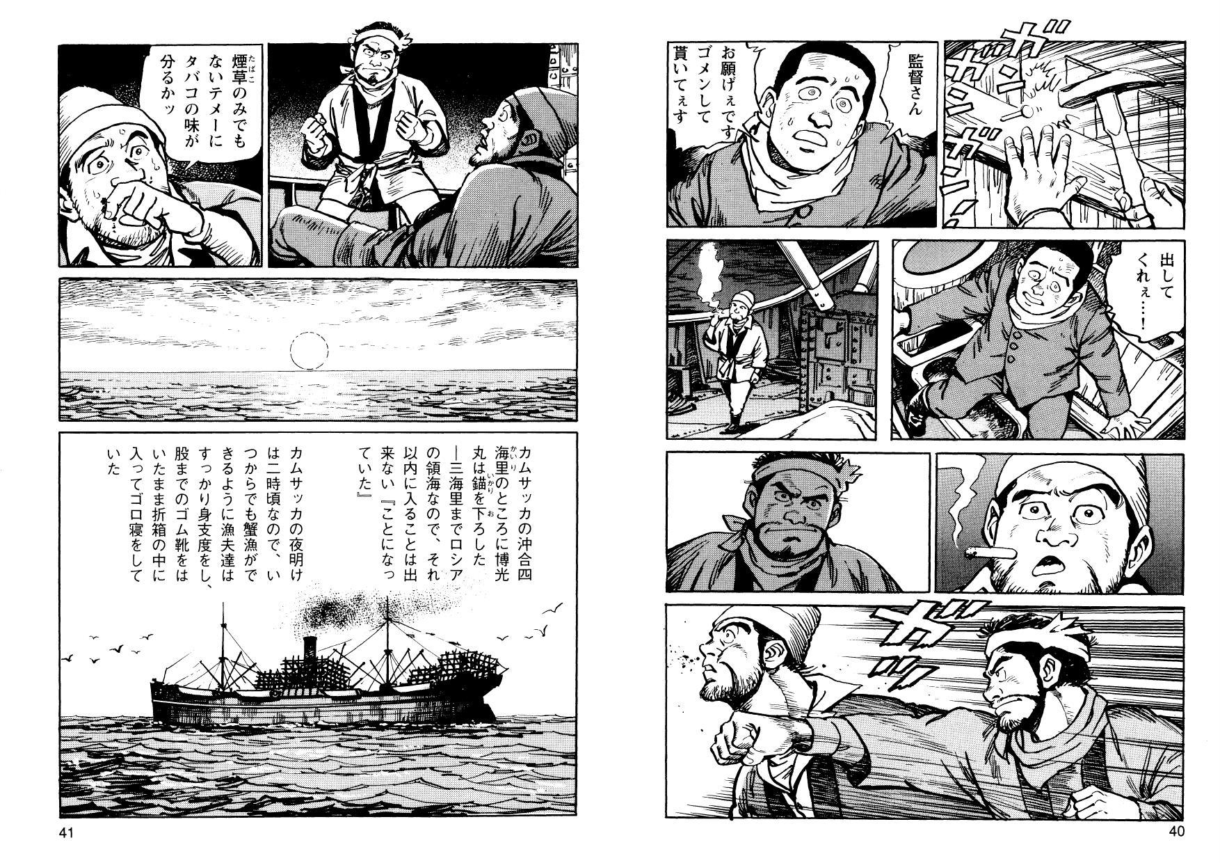 kani_cmc_000021.jpg