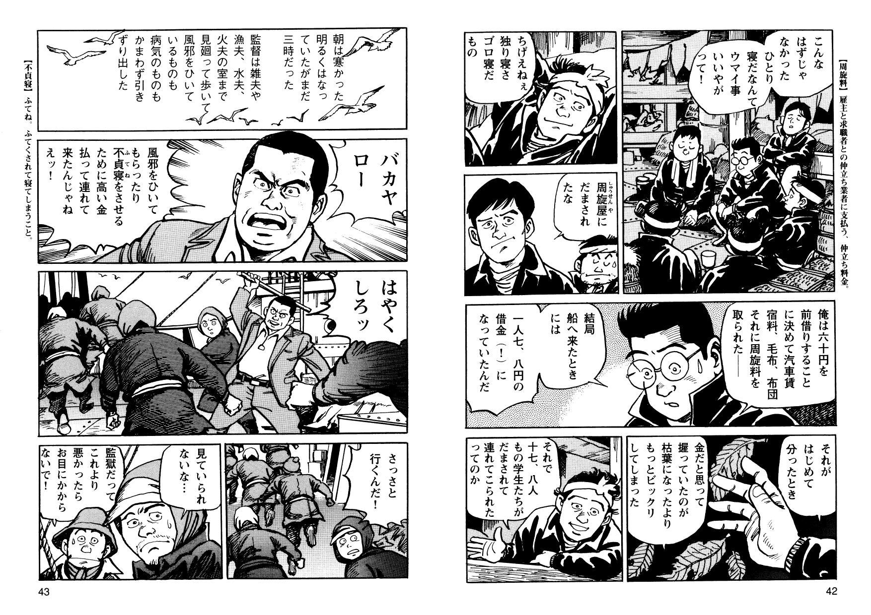 kani_cmc_000022.jpg