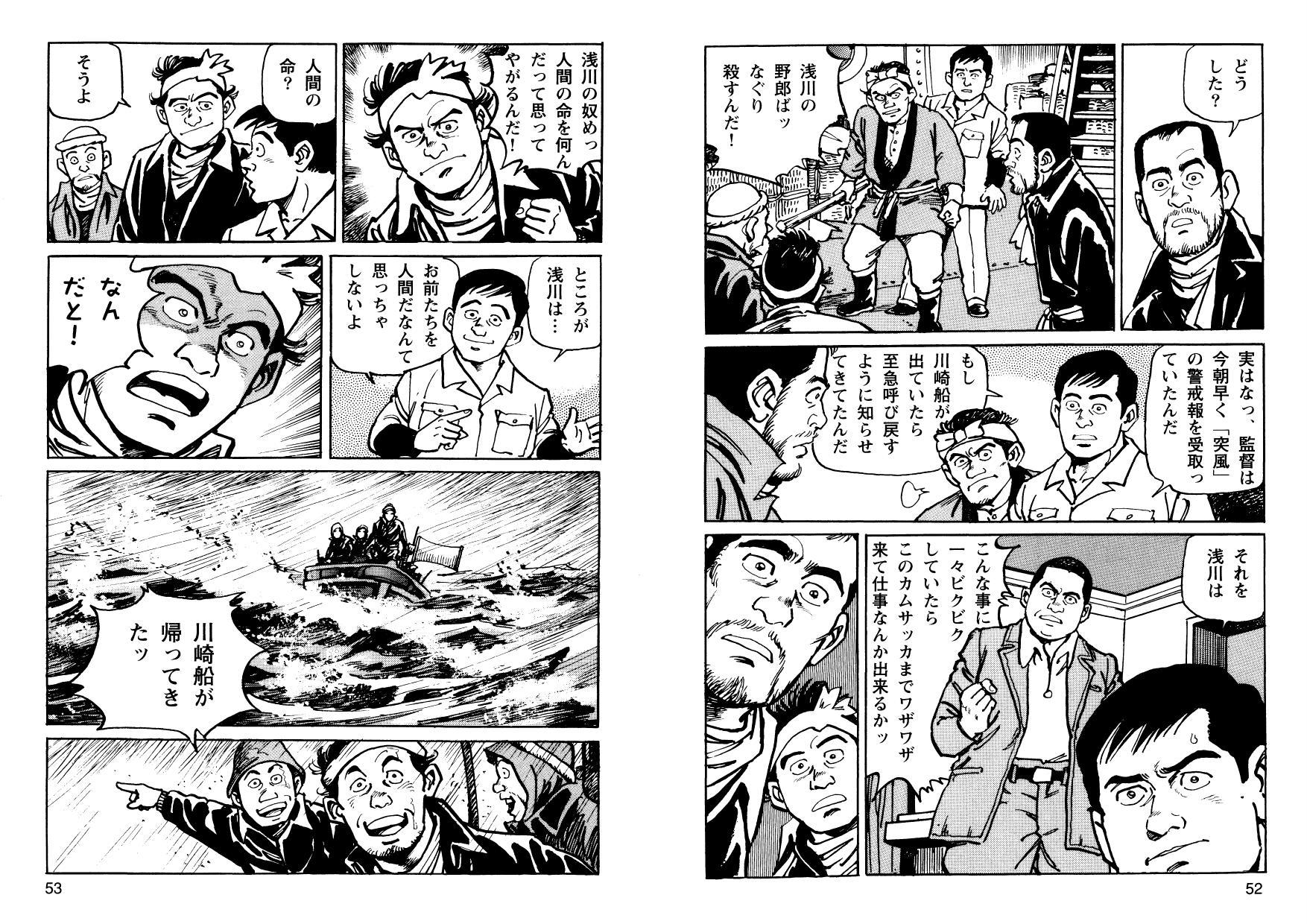 kani_cmc_000027.jpg