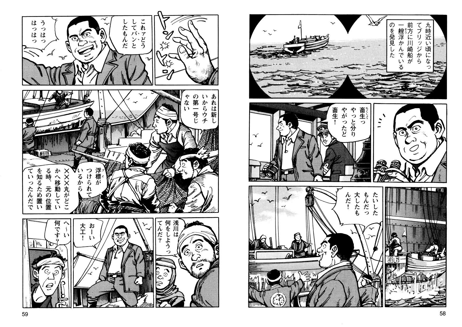 kani_cmc_000030.jpg