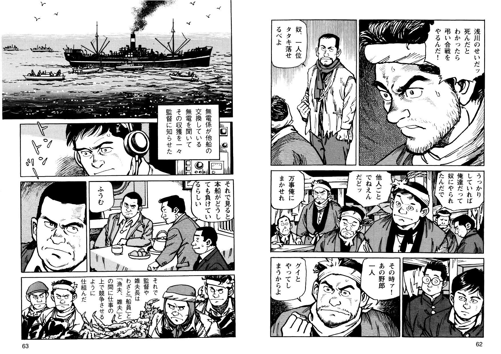 kani_cmc_000032.jpg