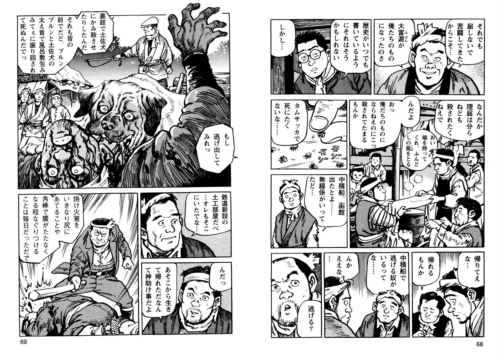 kani_cmc_000035.jpg